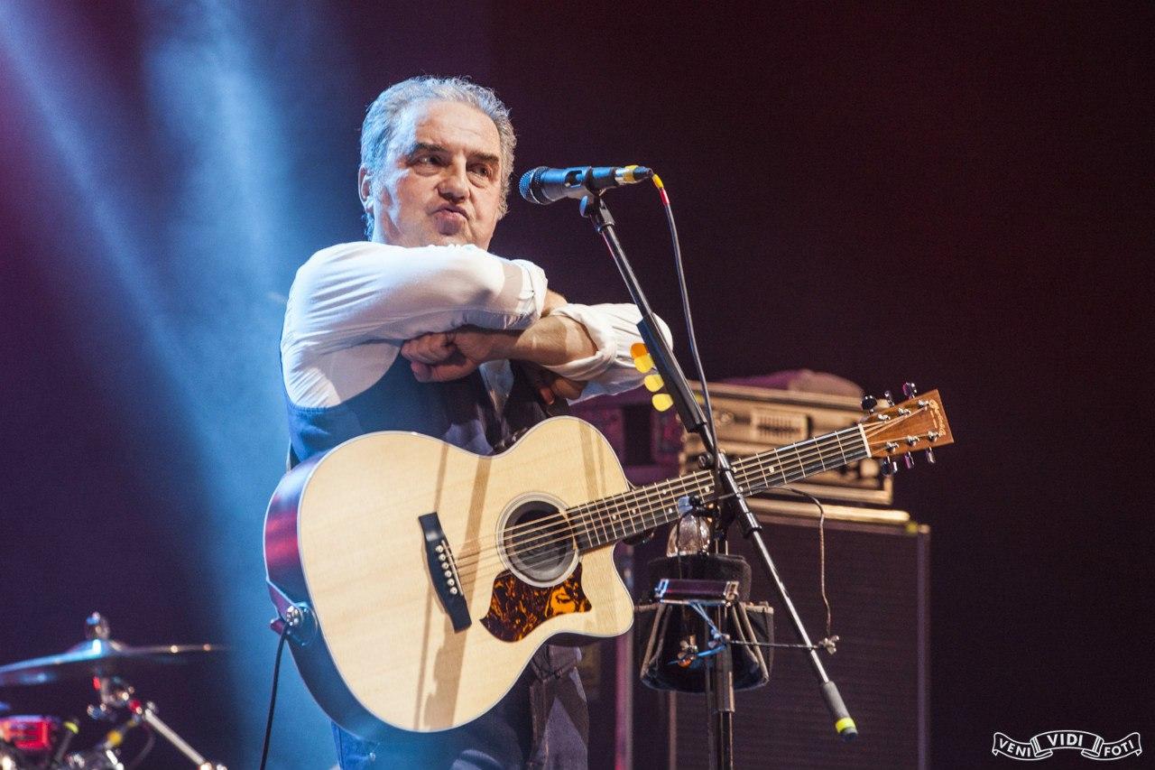 «ЧАЙФ» даст концерт в Вологде