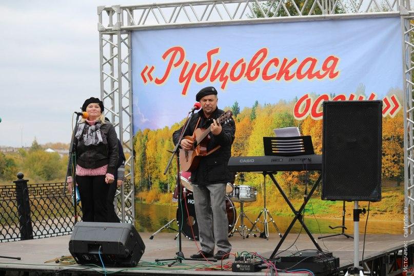 В Вологду съехались любители Рубцова из разных городов России