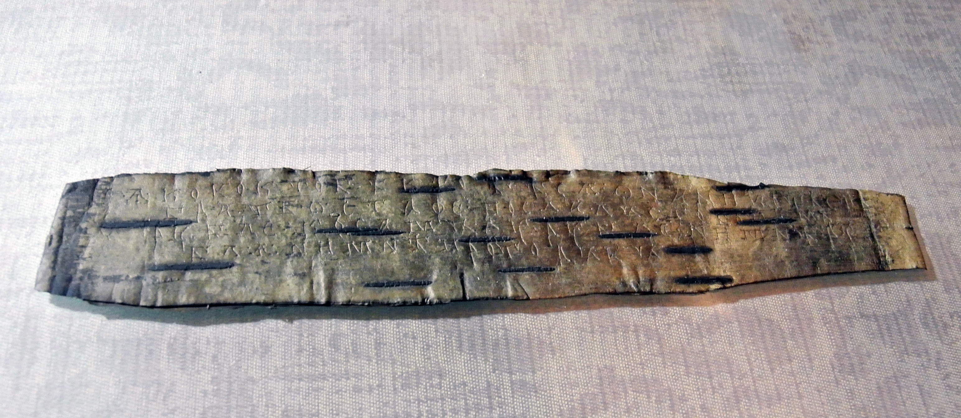 Первая в истории Вологды берестяная грамота отреставрирована