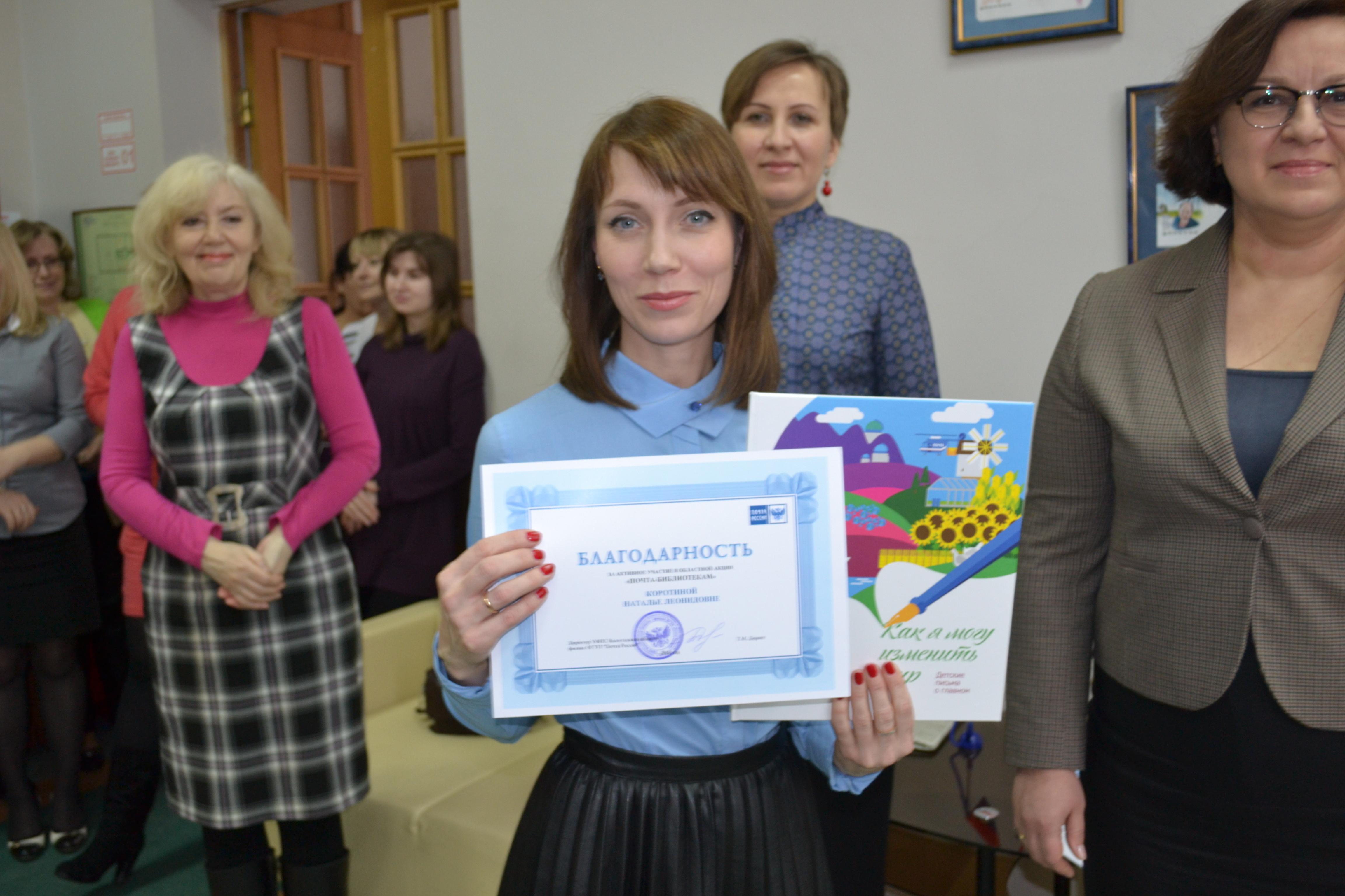 Акция «Почта – библиотекам» помогла собрать более 7 000 книг в Вологодской области