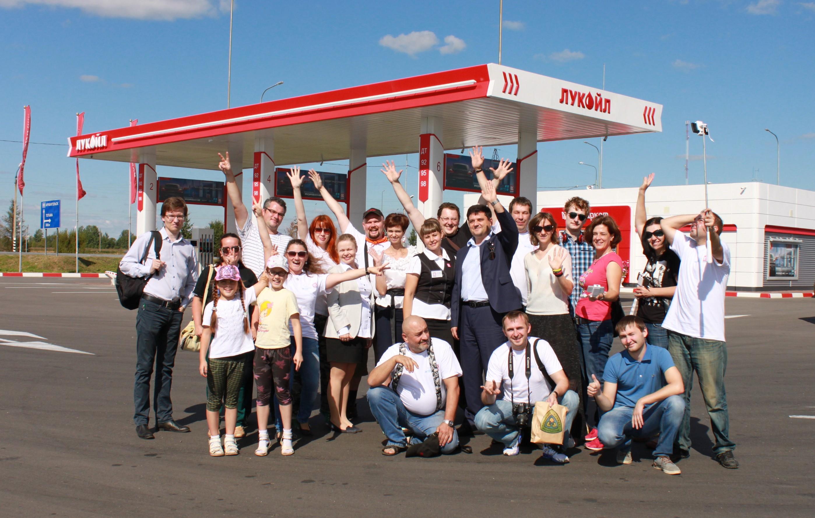 Блогеры и журналисты из шести российских регионов приняли участие в автопробеге «ЛУКОЙЛ – цивилизация»