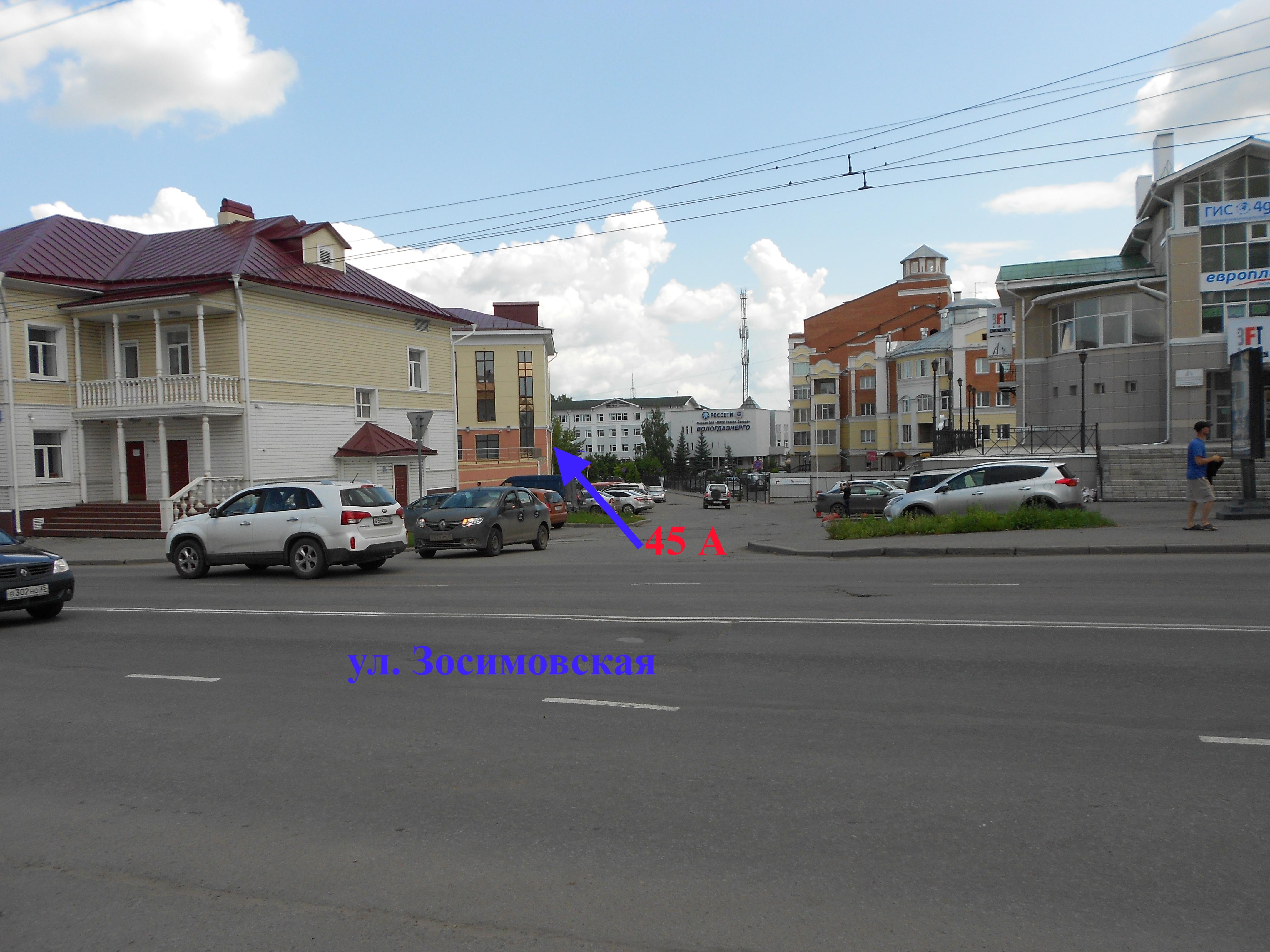 Изменение реквизитов филиала ОАО БИНБАНК в Новосибирске