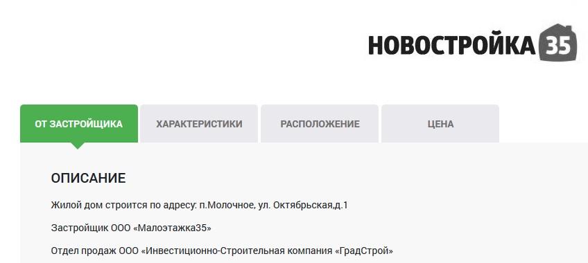 Квартиры в Костроме от застройщика новые квартиры от