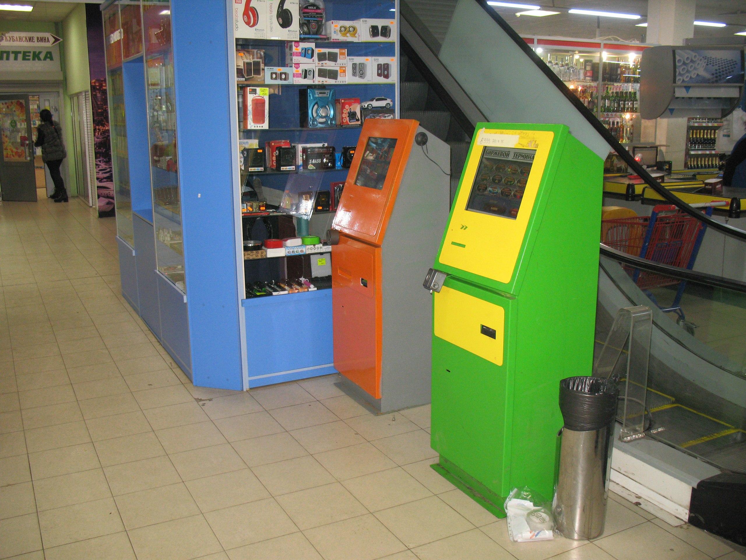 Игровые автоматы в вологде казино онлайн как обыграть