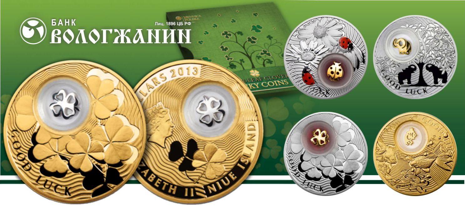 Банк «Вологжанин» начал продажу монет – символов удачи