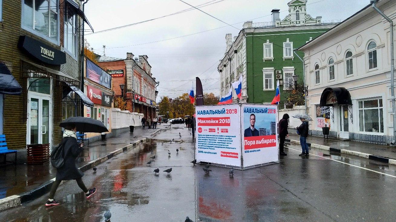 В Вологде согласовали установку кубов Навального в центре города