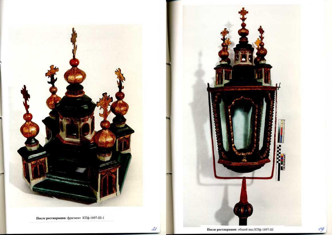 Пасхальный выносной фонарь XIX века покажут в Кирилло-Белозерском музее-заповеднике
