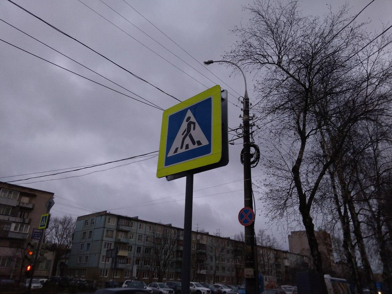 В Вологде меняют знаки пешеходных переходов возле школ и детсадов