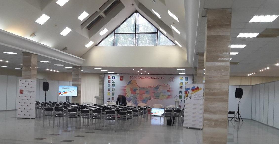 Прощальные аккорды «Презентационно-сервисного центра Вологодской области»