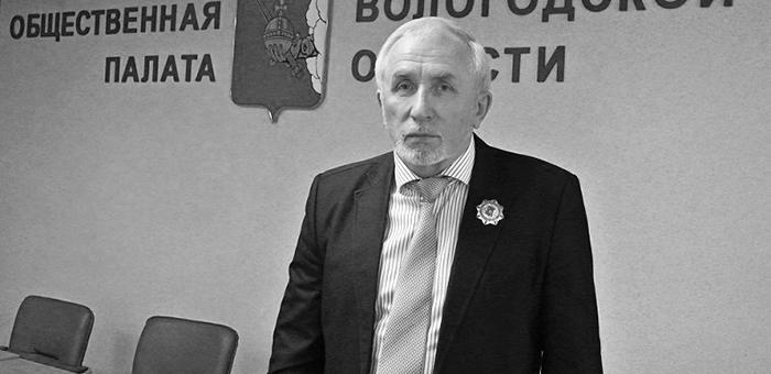 В Вологде скончался бывший председатель Гордумы Игорь Степанов