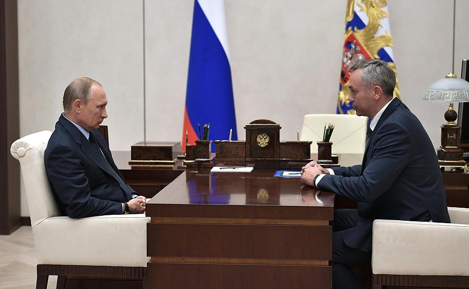 Андрей Травников назначен исполняющим обязанности губернатора Новосибирской области