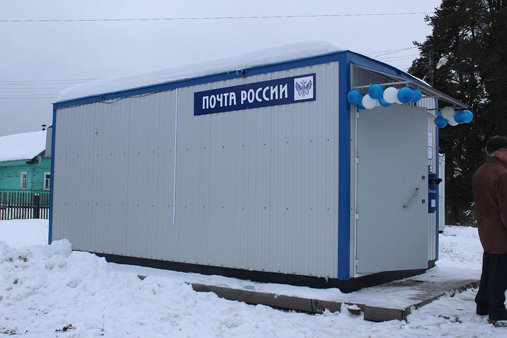 В Верховажском районе открыли отделение «Почты России» в вагончике