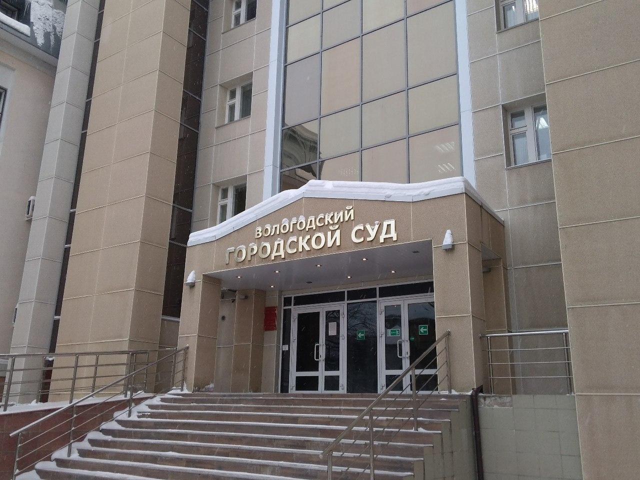 """Евгения Германова, сбившая на """"Пежо"""" трех человек в Вологде, не пришла в суд на первое заседание"""
