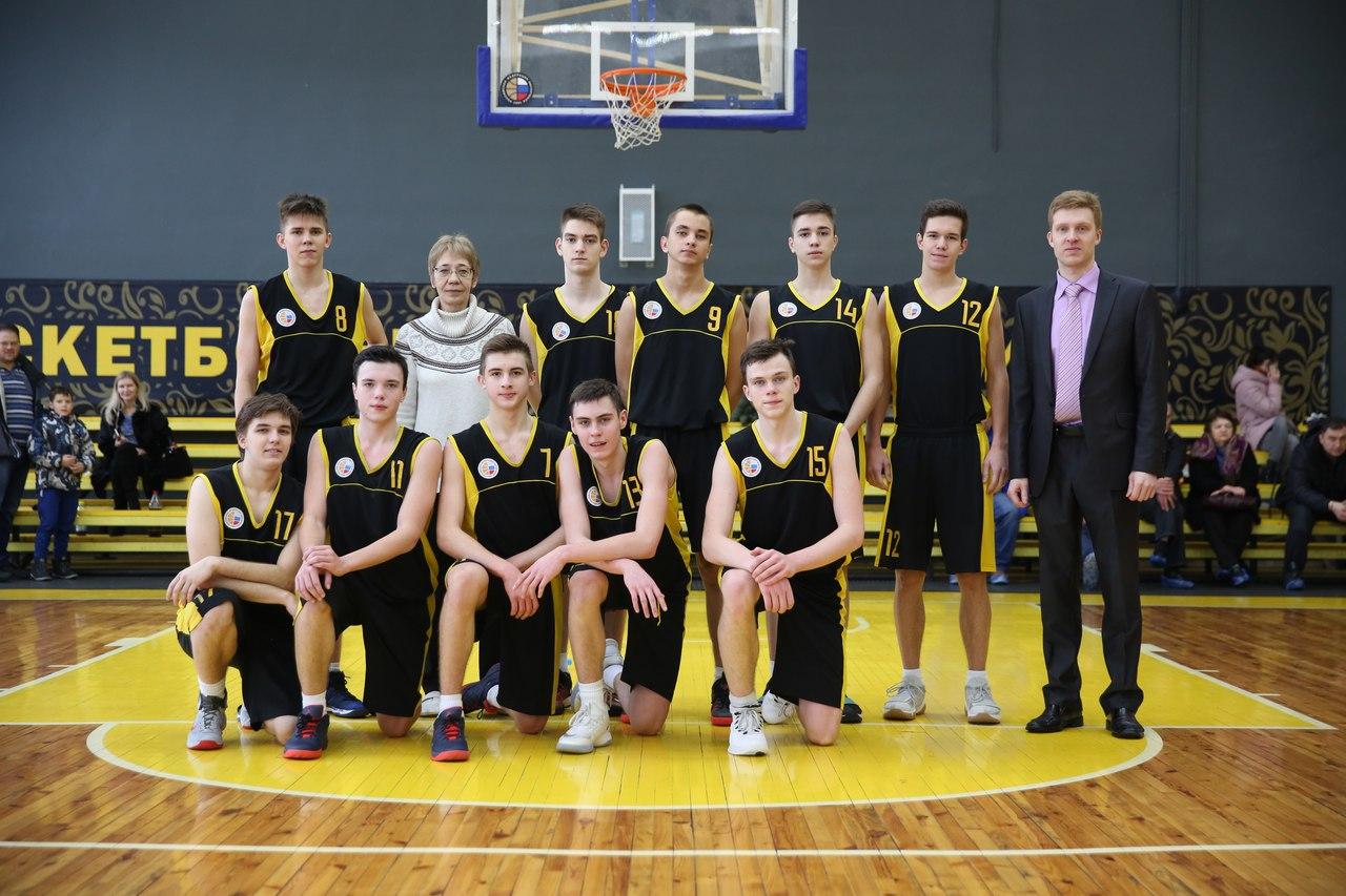 Чемпионат россии молодежных команд