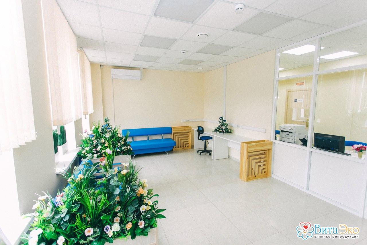 Определить причину мужского бесплодия можно в клинике «Вита ЭКО»