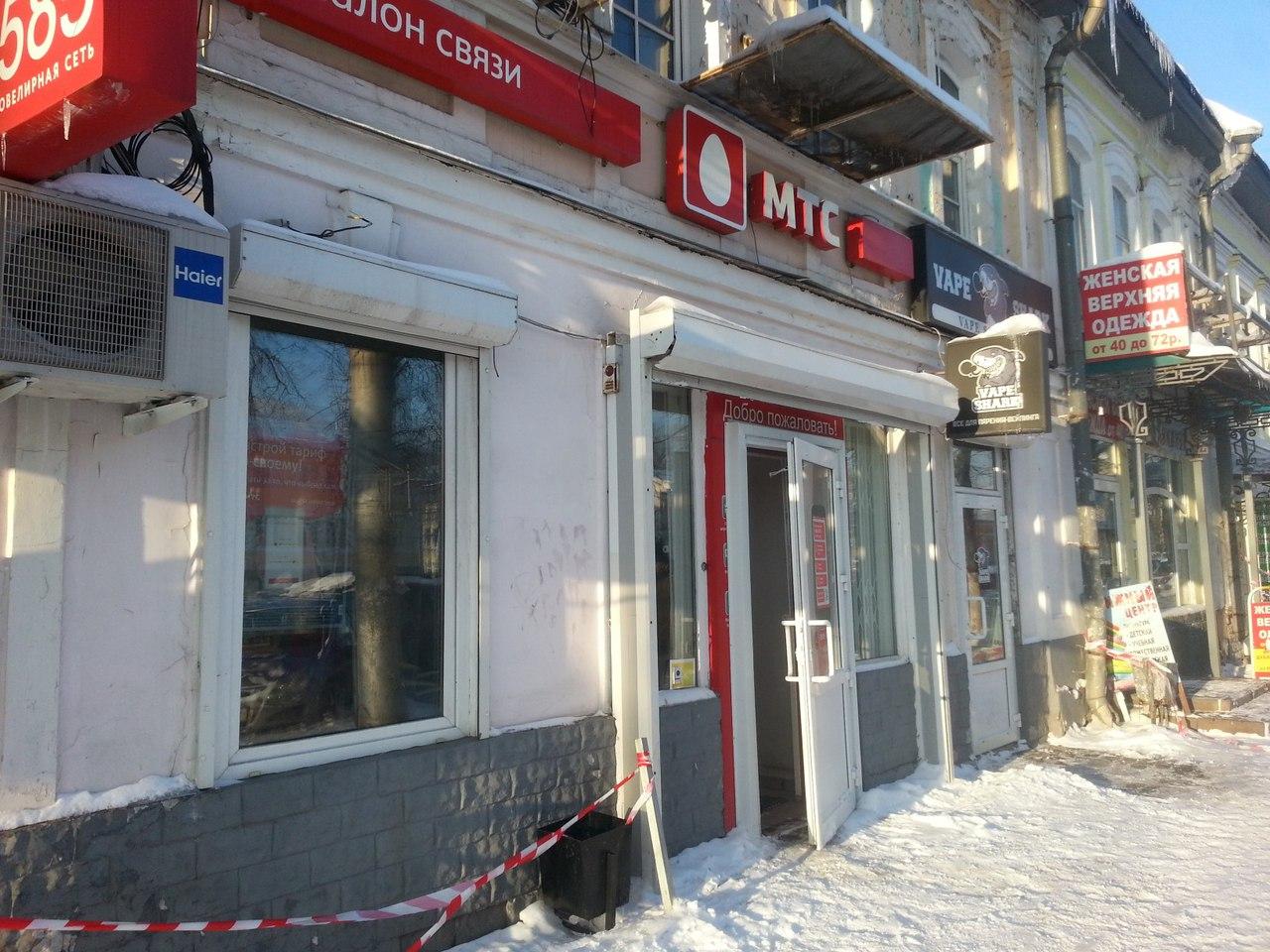 Вологжанин отсудил 10 тысяч рублей за недоступный для инвалидных колясок вход в офис МТС