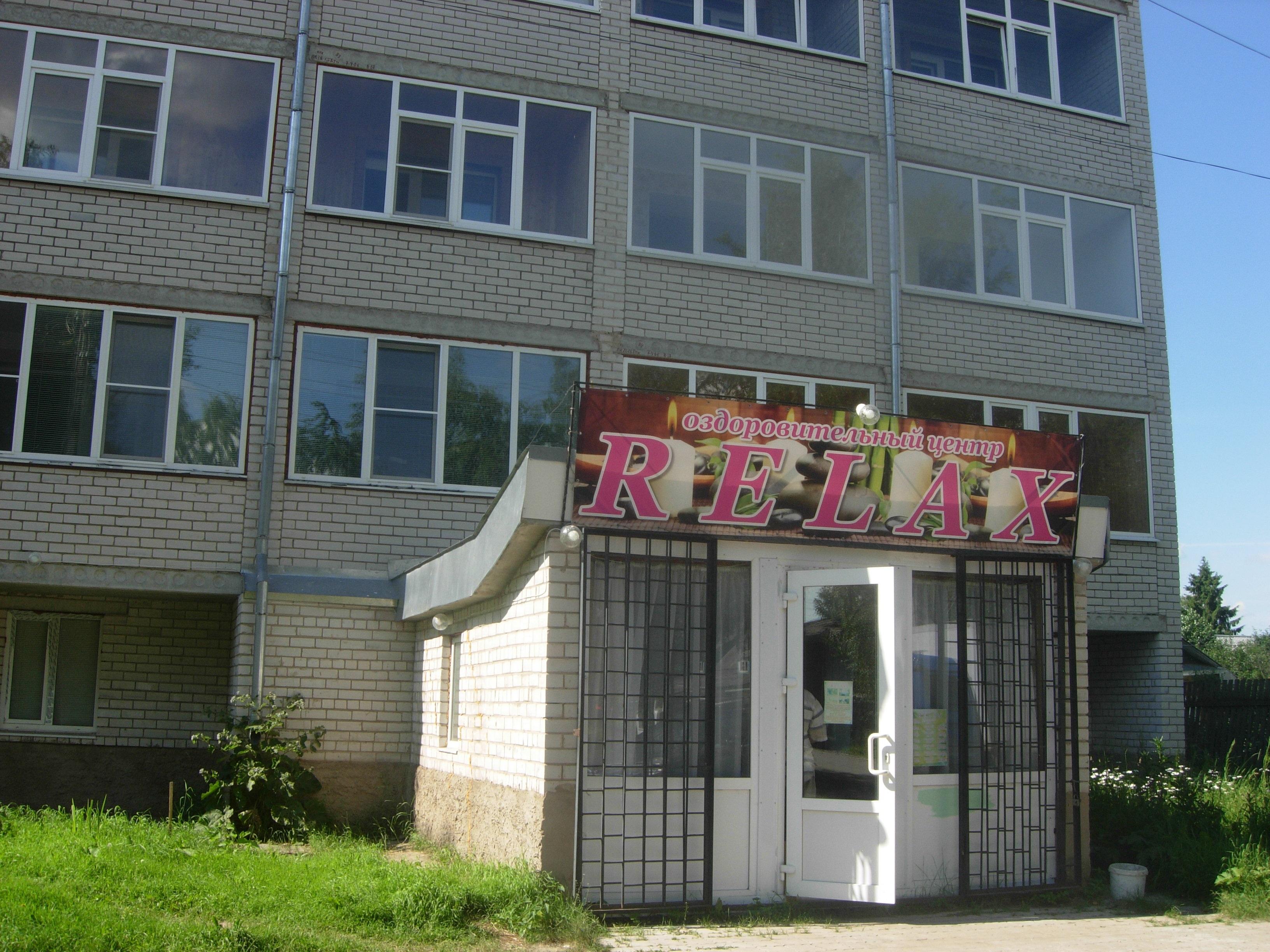 Роспотребнадзор закрыл баню в подвале многоквартирного жилого дома в Великом Устюге