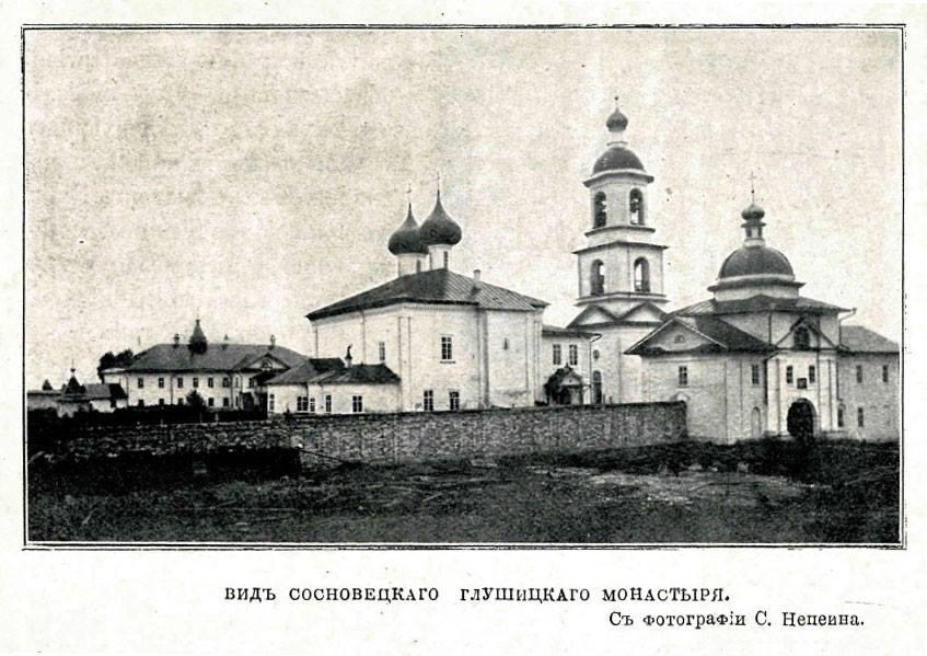 Череповчанин получит премию в 2,5 млн рублей за изучение монастыря в Сокольском районе