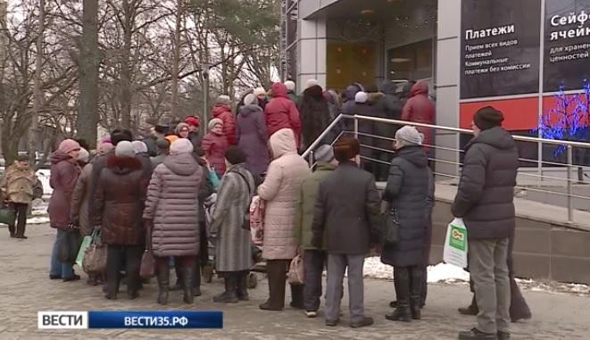 Клиенты «Северного кредита» в Вологде жалуются на невозможность снять с карт более 15 тысяч рублей