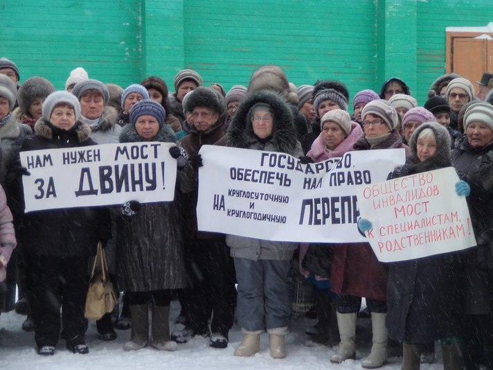 Жители поселка Кузино в Великоустюгском районе вышли на митинг с требованием построить мост