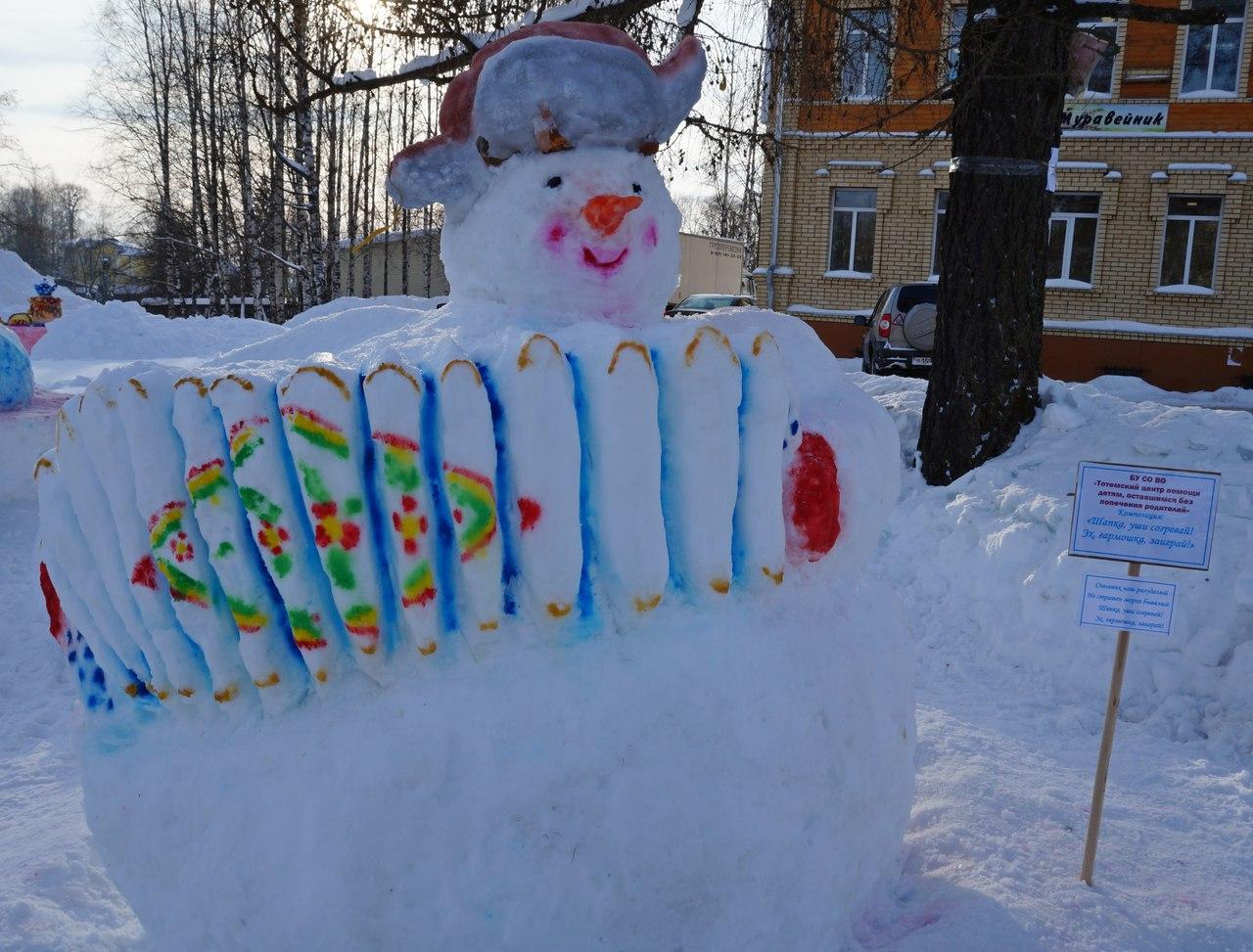 30 снежных скульптур украсили улицы Тотьмы