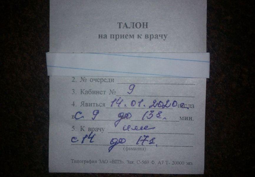 В Вологде длинные очереди на прием к врачу-ортодонту: запись идет на 2020 год