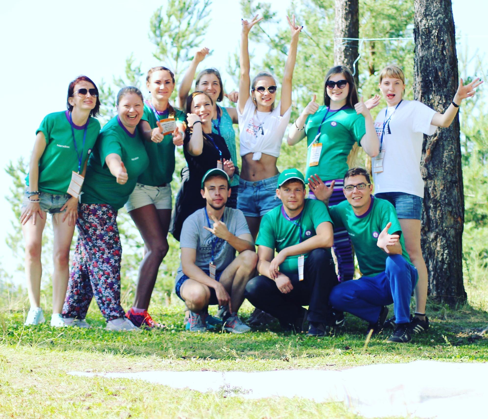 Команда «МегаФона» приняла участие в слете работающей молодежи