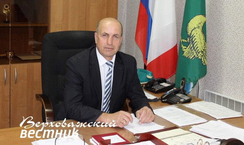 Глава Верховажского района Анатолий Малыгин уходит в отставку