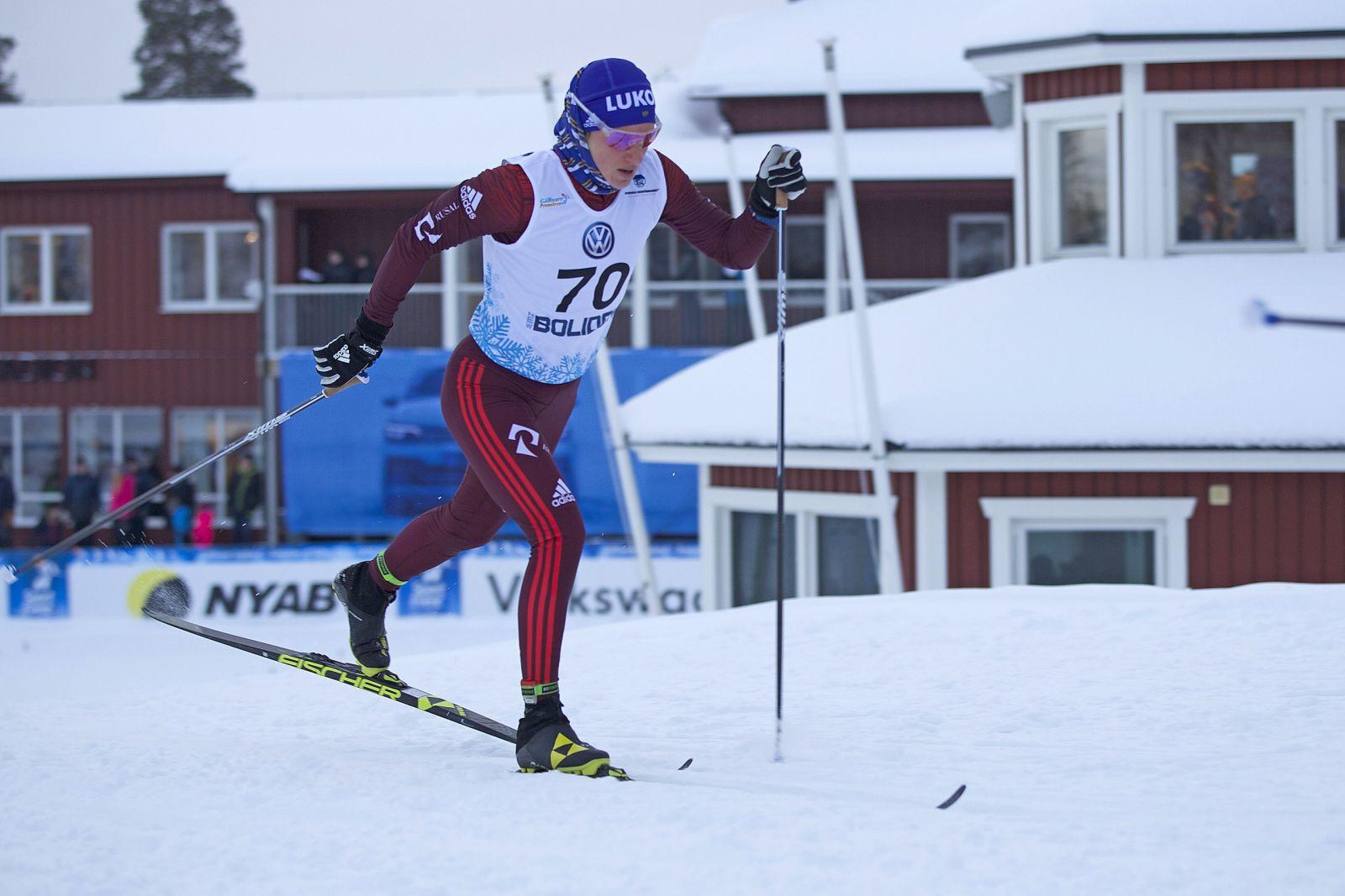 Юлия Чекалева стала серебряным призером Международных соревнований