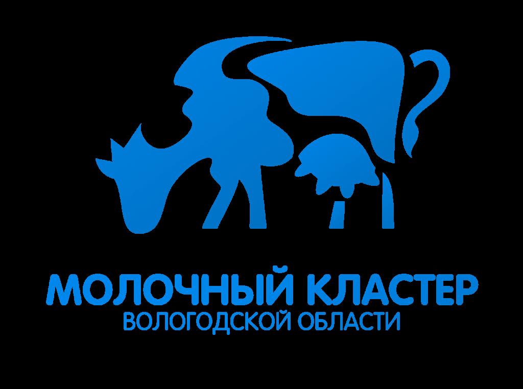 Молочный кластер Вологодский области объединил более 50 предприятий региона