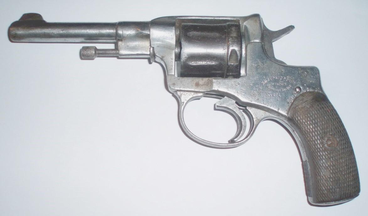 Дедушкин револьвер добровольно сдала вполицию вологжанка