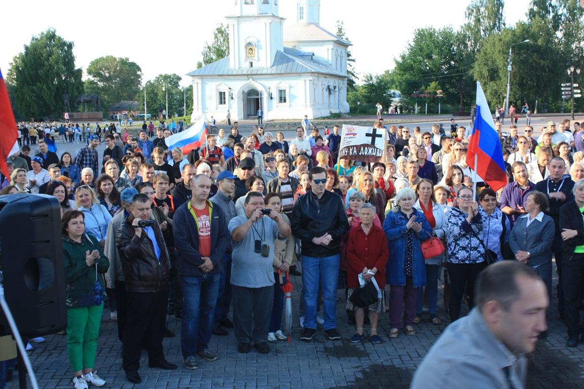 На организатора митинга против пенсионной реформы в Вологде составили административный протокол