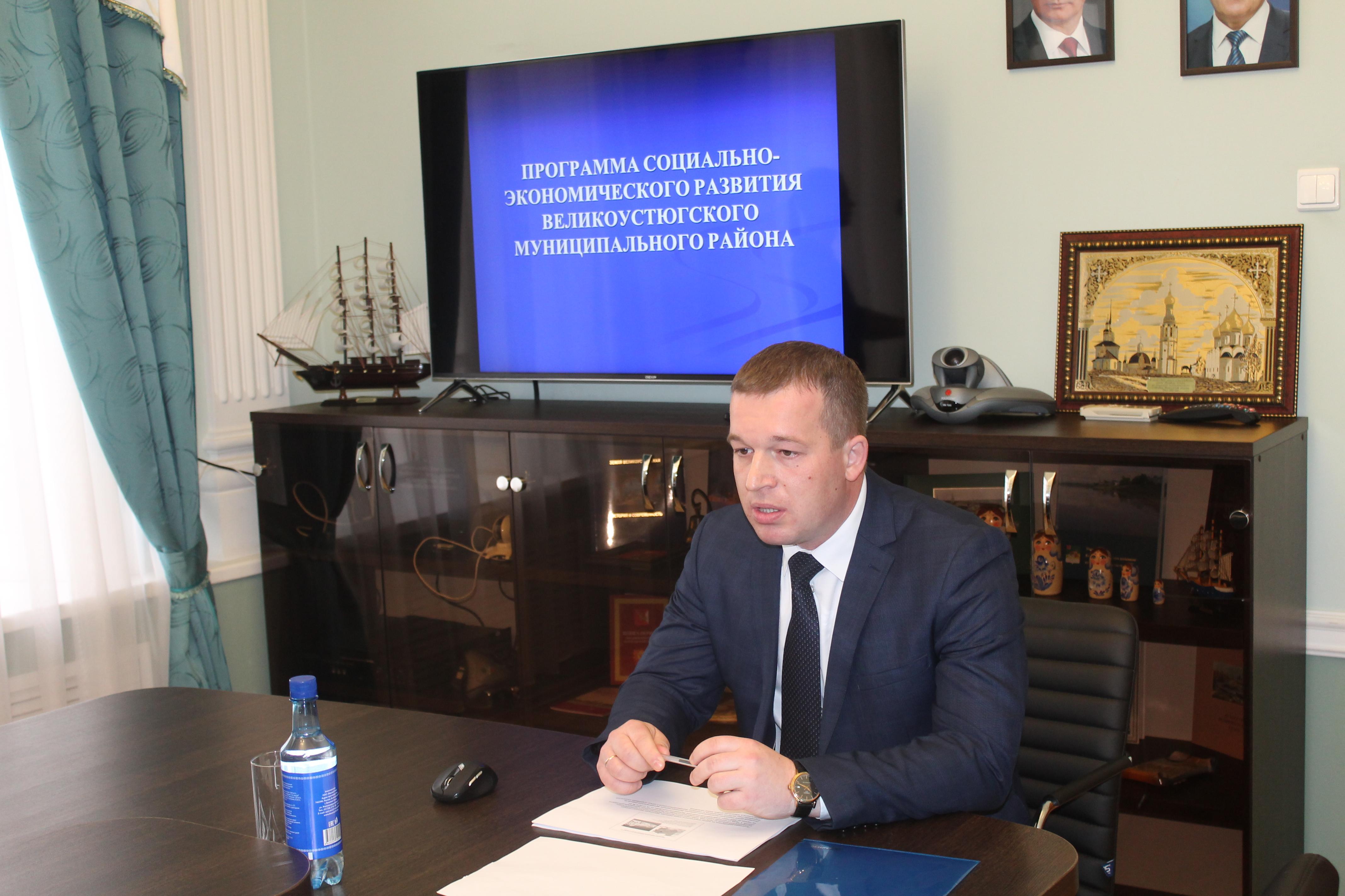 Главой администрации Великоустюгского района стал Сергей Котов