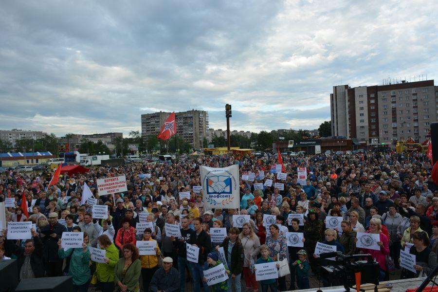 Тысячи жителей Череповца вышли на митинг против пенсионной реформы