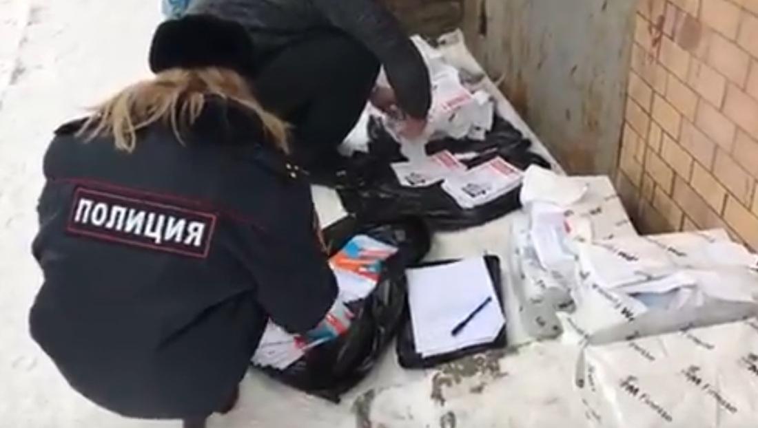 «Верни деньги учащимся!». милиция пришла за нелегальными листовками впермский штаб Навального