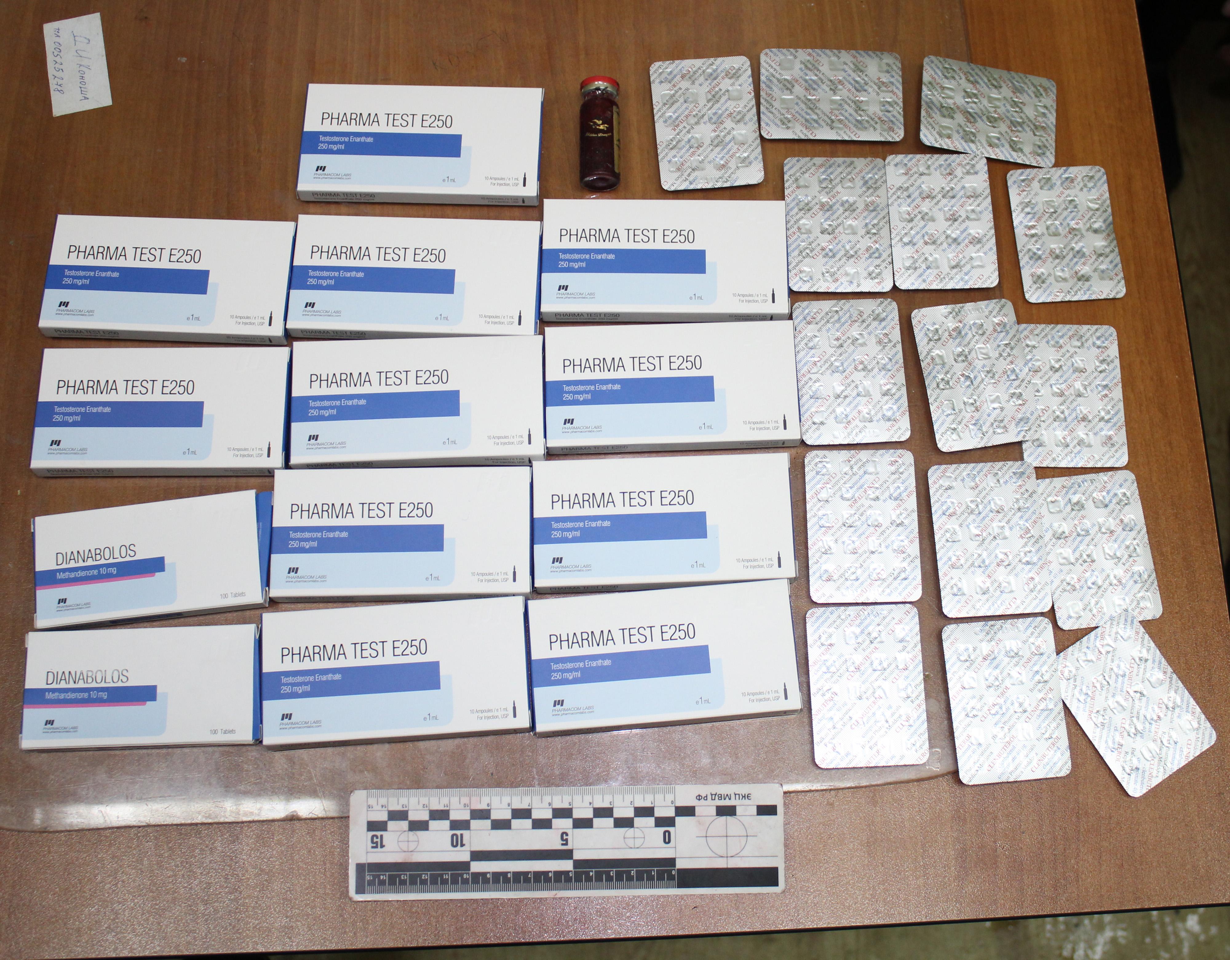 На вокзале в Соколе поймали мужчину с упаковками запрещенных в России препаратов