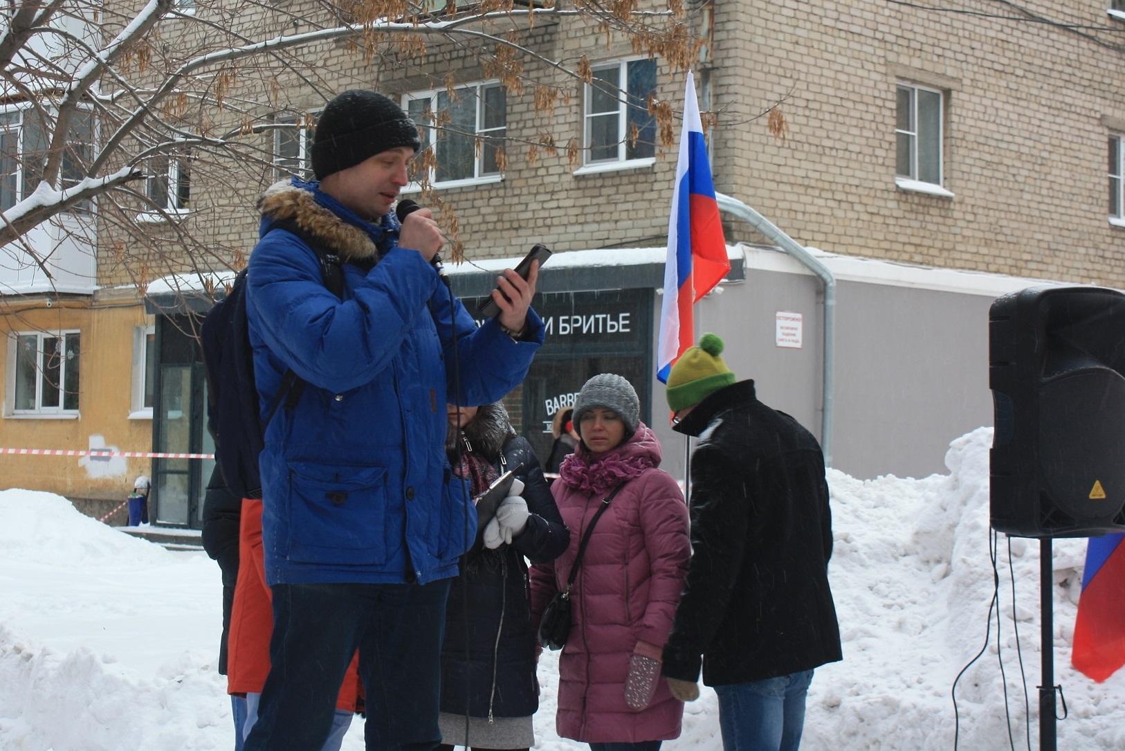 """""""Где же столько мусора-то взять в день?"""": в Вологде прошел митинг против повышения """"мусорного"""" тарифа"""