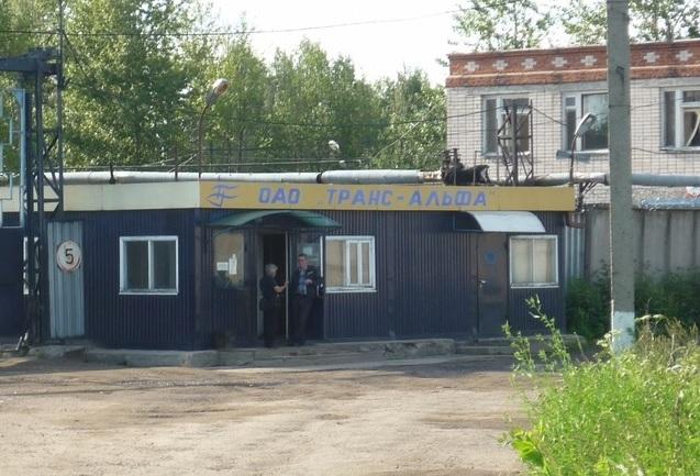370 млн рублей долгов вологодского «Транс-Альфа ЭЛЕКТРО» заплатит «Псковский электромашзавод»