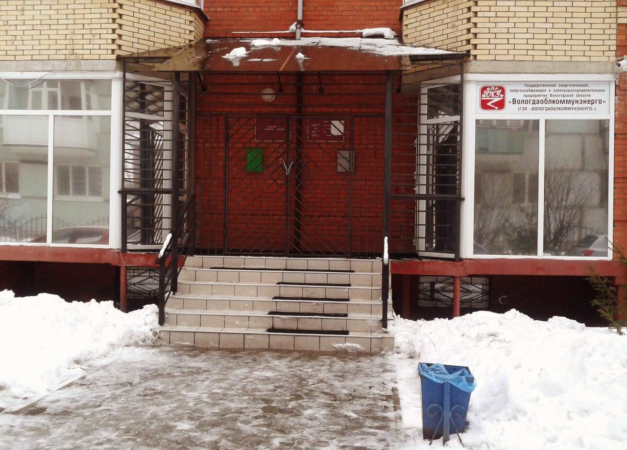 В Вологде приставы арестовали помещения фирмы депутата Гордумы Татьяны Соколовой