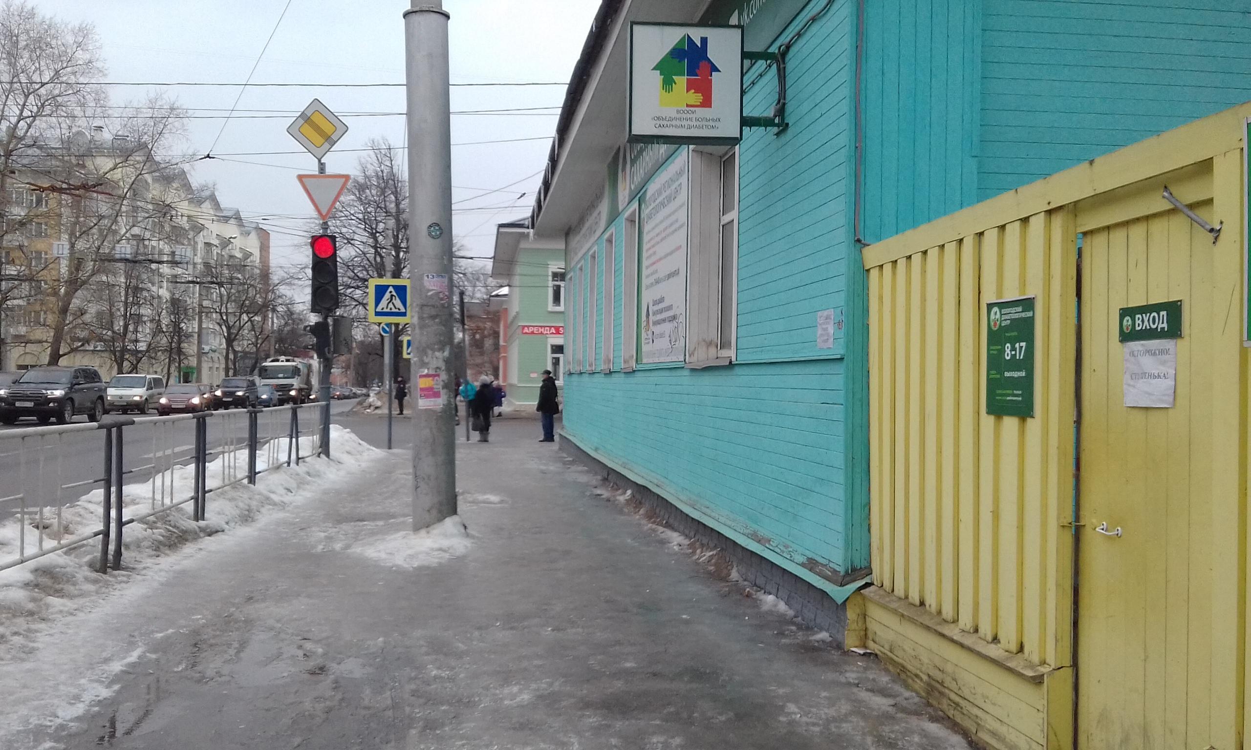 В диабет-центре в Вологде перестали делать бесплатные анализы, а диабет-центр в Великом Устюге так и не открылся