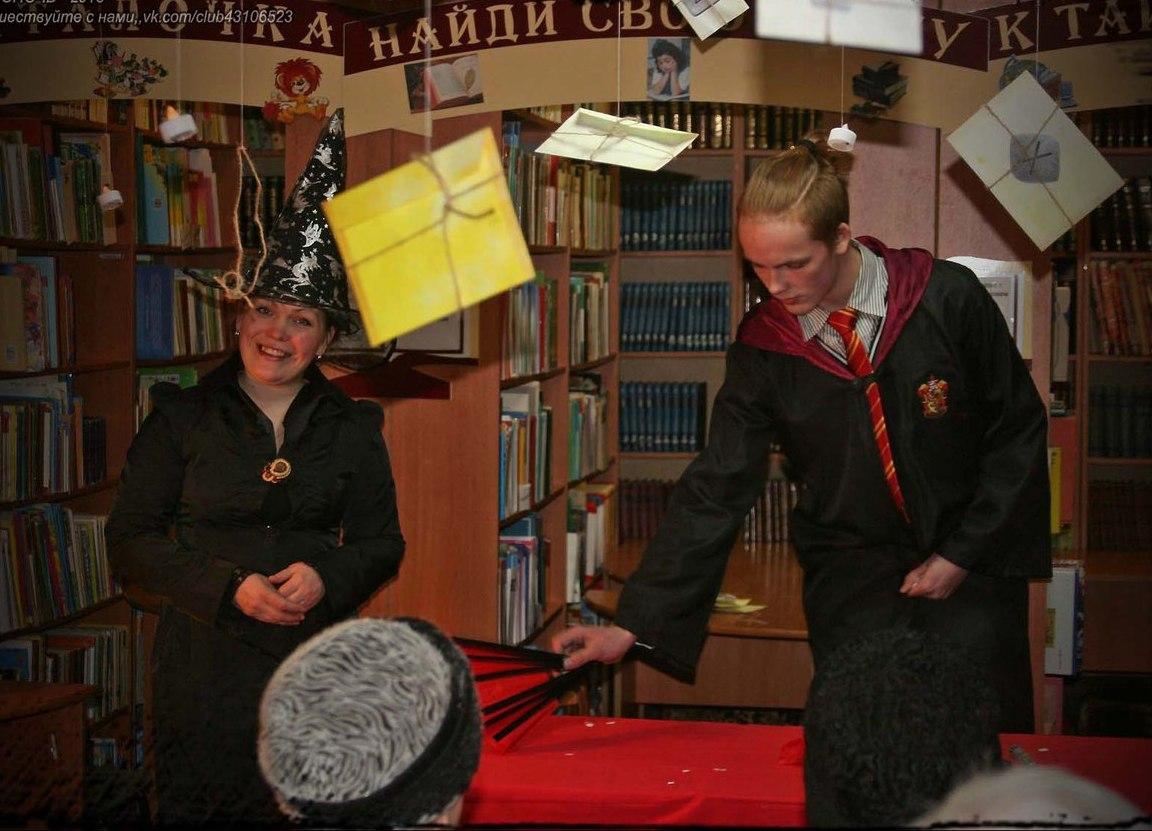 Театр, музыка, книги и велоквест: 20 апреля в Вологде пройдет «Библионочь»