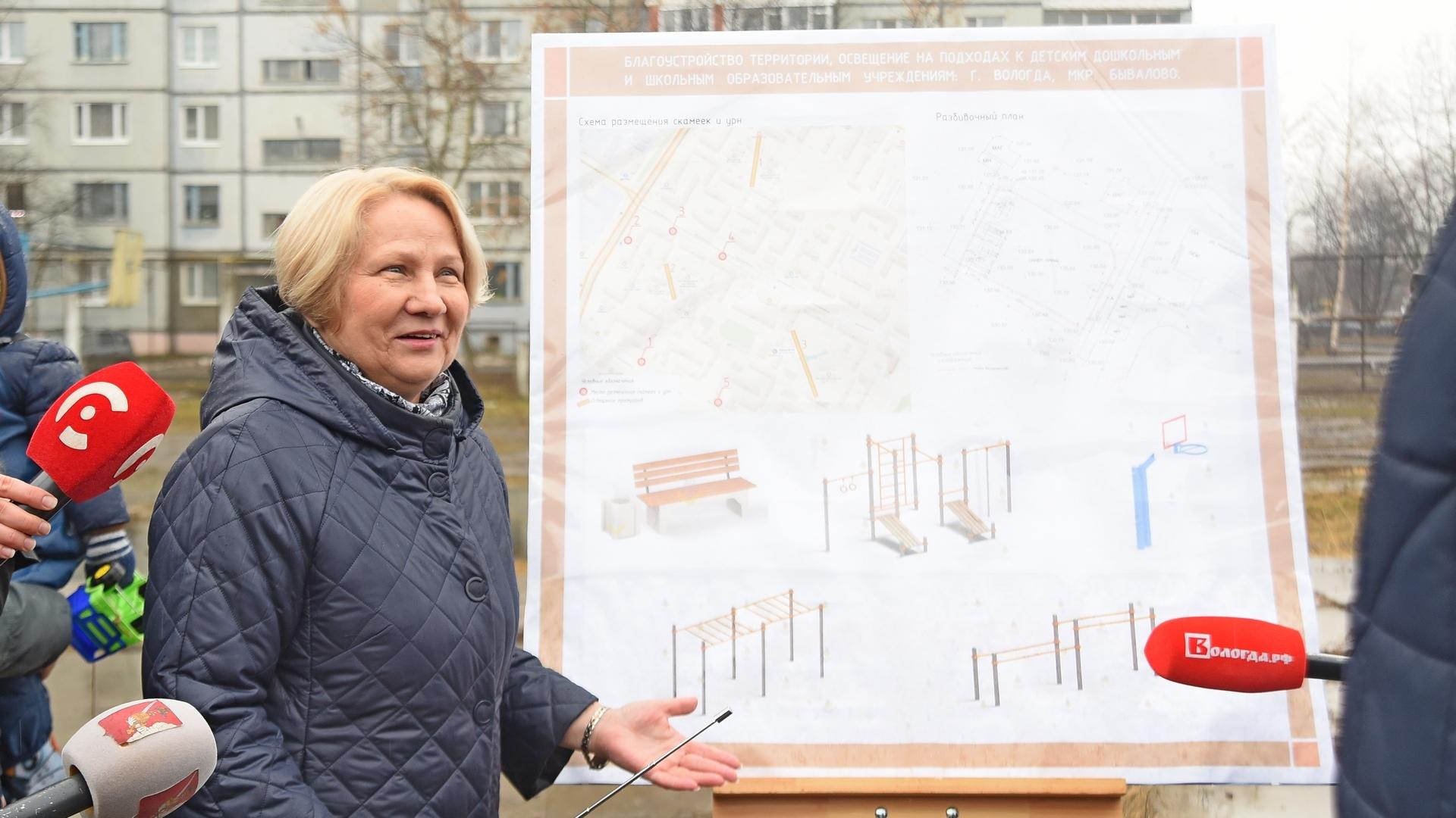 В Вологде планируют покупать у застройщиков домов помещения для филиалов поликлиник