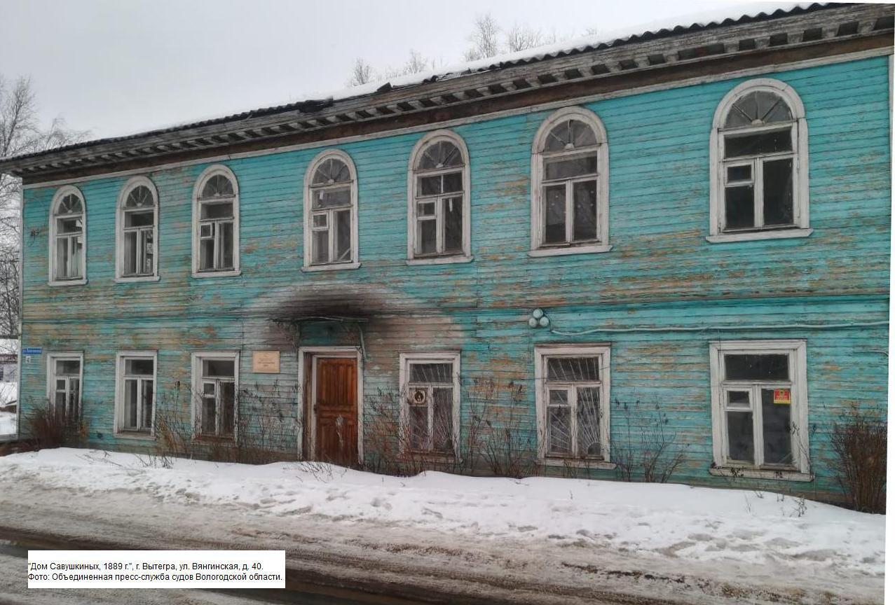 Администрацию Вытегорского района оштрафовали на 100 тысяч рублей за нарушение требований об охране дома XIX века