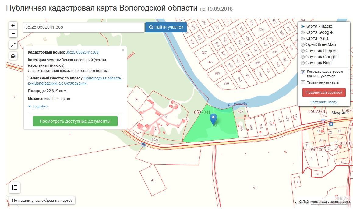Ванна «про запас» и ремонт кабинета за 1,8 млн рублей: новые траты из бюджета Вологодской области