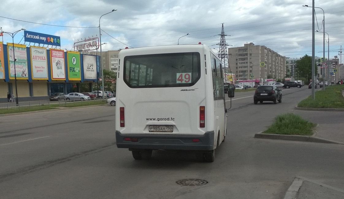 На новые маршруты в Вологде опять пустили автобусы, недоступные для маломобильных пассажиров