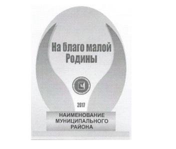 Из бюджета Вологодской области потратят 655 тысяч рублей на сувениры и брошюры для Общественной палаты