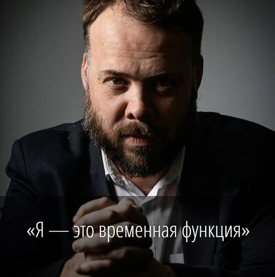Советник мэра Алексей Комов: «Вологда— город Пьеро, ходящих мимо друг друга. Аявот Арлекин приехал»