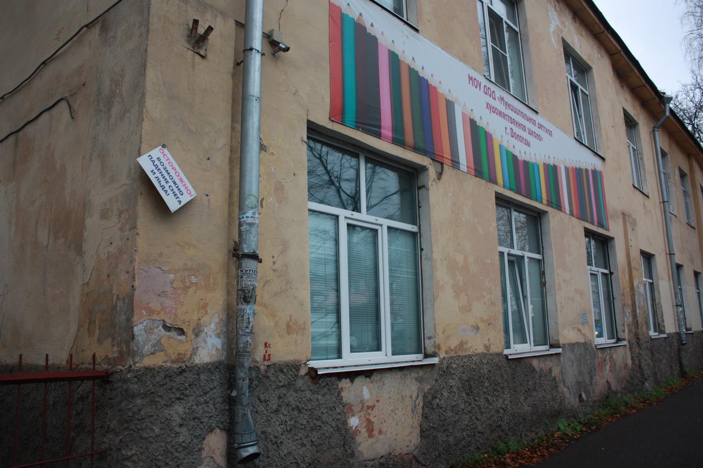 В Вологде участок возле детской художественной школы отдали Росгвардии