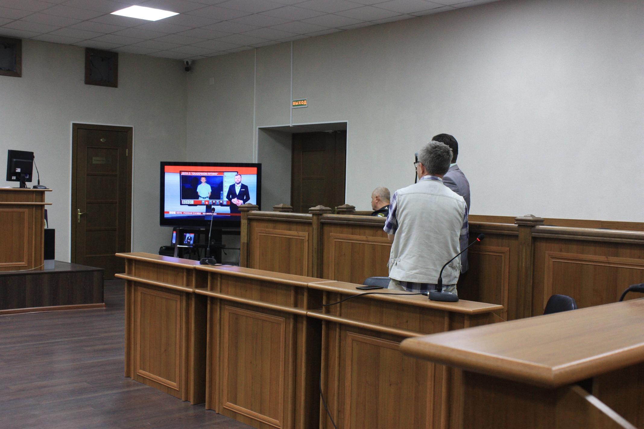 Житель Верховажья не смог оспорить в областном суде штраф за пост о Путине в соцсети