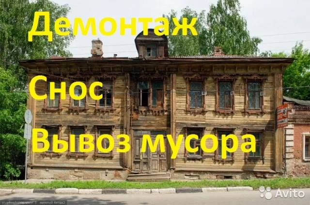 Родственница депутата Вологодской гордумы собирается заработать на историческом доме миллион рублей?
